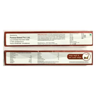 PUREXA HEALTHY GUMS TOOTHPASTE 1